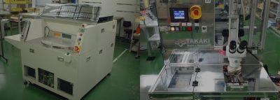 半導体・電子部品の「製造・検査・組立」<br>工程への数万点の納入実績