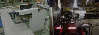 画像検査(カメラ)・超音波探傷機など、<br>各種検査方法をご提案!